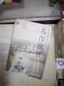 ��浣�娆h�   2004 9 ��