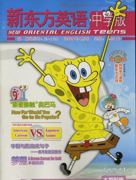 �颁��硅�辫��涓�瀛��� 2008骞�4����