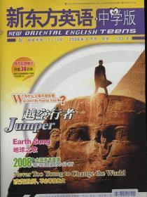 �颁��硅�辫��涓�瀛��� 2008骞�5��