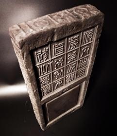 汉砖古砖老砖壶承