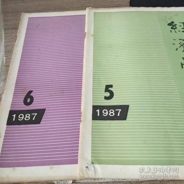 缁�娴�瀛�����1987��2��������