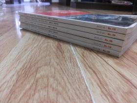 【海陆空天惯性世界】共计40册合售(2009年---2014年不同分册不重复)附赠别册一本,实物拍照书影如一详见描述(期刊明细见书影)纸质不错总体书籍非常重