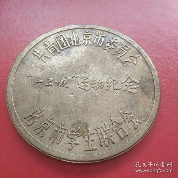 ��浜�甯�瀛�������浼�  �遍���㈠��浜�甯�濮� 涓�浜�.涔�杩��ㄧ邯蹇� 1935-%1985