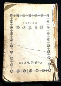绠���璞℃�璋憋�姘���yabo浜���app锛�1951骞�3������锛�