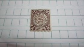 大清國郵政  倫敦蟠龍郵票 棕半分 新 YA21