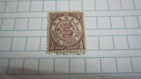 大清國郵政  石印蟠龍郵票 棕半分 新 YA22