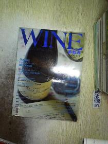 葡萄酒 2009 3