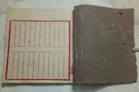 清朝或民国红格本空白册一册,尺寸:19.8x19.8cm,全本共36筒子页,品可。