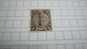 大清國郵政  倫敦蟠龍郵票 棕半分加蓋中華民國新 YA25