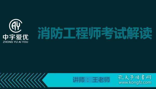 2019涓�绾ф��插伐绋�甯���瀵�  娑��插伐绋�甯���璇�瑙h��