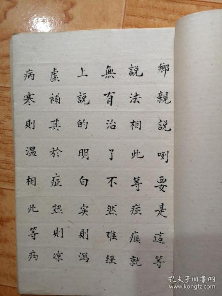 ��搴���涓��婚���绂���姹�婀���涓�锛�杩��婚��姹�婀��藉�版�����ㄤ�璇�锛�涓���8��锛��朵腑����3��锛�琛ュ�撅�锛�锛�锛�锛�.
