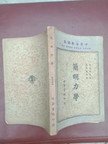 1938骞村����~涓�瀛�璇炬����绠� �� �� 瀛����ㄤ���