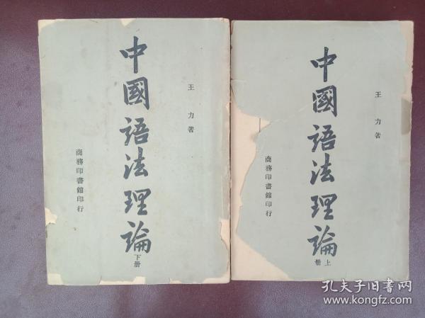 姘���36骞�~���界����璇�瑷�瀛�瀹剁������~��涓��借��娉���璁恒��涓�涓���涓�濂���