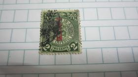 大清國郵政  倫敦蟠龍郵票 深綠貳分加蓋中華民國YA35