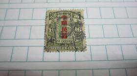 大清國郵政  倫敦蟠龍郵票 橄欖綠 鯉魚圖 壹角陸分加蓋中華民國 YA40
