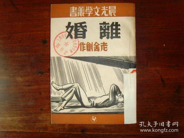 绂诲�锛�����锛�锛��ㄥ����瀛�涓�涔�锛�1947骞村����