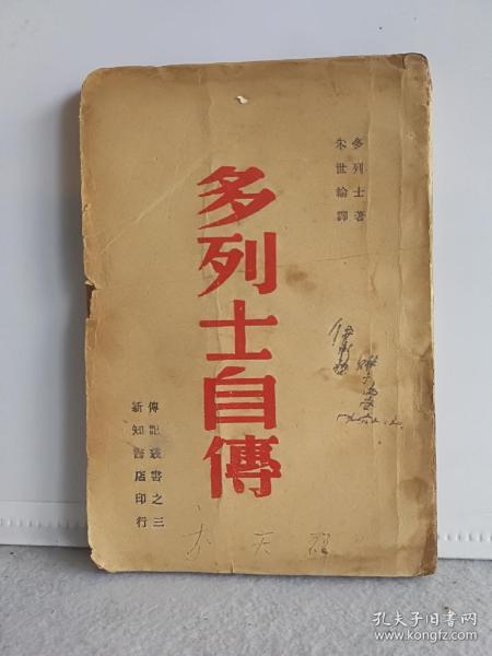 澶���澹���浼�锛�姘���36骞村����锛�
