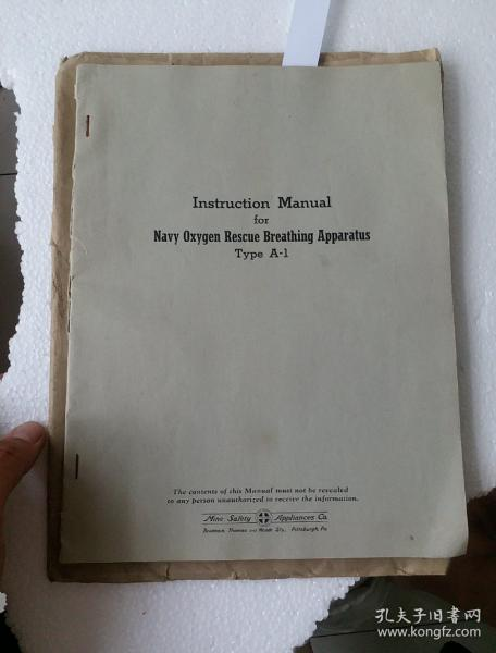 Instruction Manual   for  Navy  Oxygen  Rescue Breathing Appqratus  Type  A_1     娴峰��A-1�������煎�稿�ㄨ�存��涔�