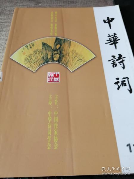 涓���璇�璇�2011骞寸��11���荤��153��