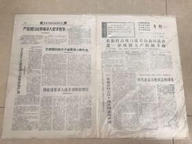 ���╀���  1970骞�