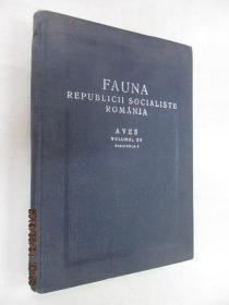 外文书  FAUNA   REPUBLICII  SOCIALISTE  ROMANIA  精装  共316页