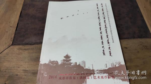2014���藉�棣�灞�灏��版���锛���婊″��锛�涔��绘��褰辫�烘��灞�浣�����