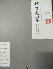 ���规��瀛�2019骞�2��