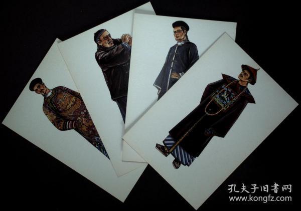 台湾邮政用品、明信片、中华传统服饰明信片一套4全,有封套