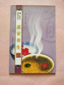 道家养生粥【中国道家素食养生菜系】