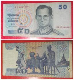 外国钱币:泰国50泰铢纸币.
