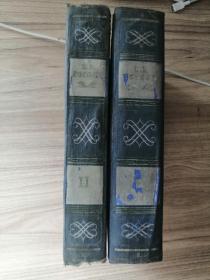Гоголь 1-2 俄文原版:果戈里选集(1852-1952)两册全,果戈里逝世百周年纪念版(大32开精装,大量彩色插图十分精美)请见书品的描述(鼻子、塔拉斯很.布尔巴、钦差大臣、死魂灵)