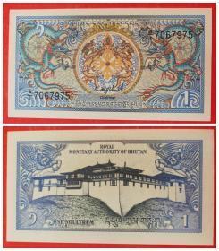 外国钱币:不丹1努尔特鲁姆纸币