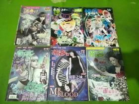 怖客2010/12、2011/10A、2012/3A、悚族9B(买一赠一)、怖条儿2012/4增刊+10  共7本合售