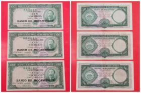 外国钱币:莫桑比克100埃斯库多纸币(3张组)
