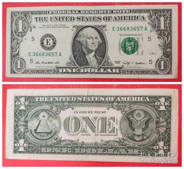 外国钱币:美国1美元纸币