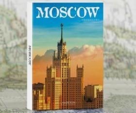 【盒装30张大全】《俄罗斯风光(莫斯科)》明信片全新