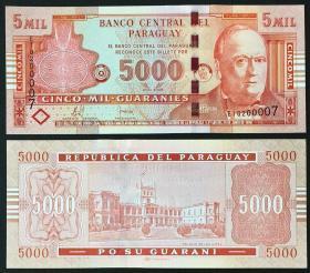巴拉圭 5000瓜拉尼纸币 2008年 外国钱币