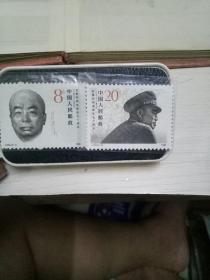 J155邮票 彭德怀同志诞生九十周年