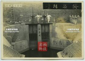 民国1935年5月31日河南开封城墙东南角北侧济梁闸老照片,是城区排水口。 开封城墙有两处水门有两处水门,分别为济梁闸和利汴闸。14.2X10.1厘米,泛银