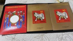 出售2001年蛇兑奖小版1版和02年马兑奖小版2版品相好全新