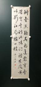 日本回流字画 软片书法   3692