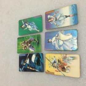 统一·小当家 水浒英雄传【6张卡合售】看图
