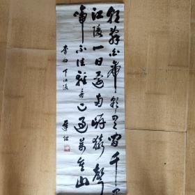 迟超书法作品(黑龙江齐齐哈尔市老一辈书法家)低价包邮