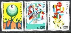 意大利邮票 1978 邮票日 欧洲国旗 人群欢呼欧共体 3全