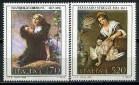 意大利 1978 艺术 经典绘画 油画 情侣 女厨 雕刻版 2全 外国邮票