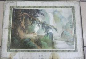民国时期莫干铸釰伯翔绘画英商启东烟草股份公司红锡包广告宣传画