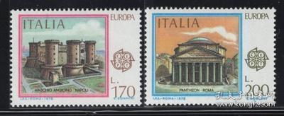意大利邮票 1978 欧罗巴 建筑 罗马神殿 那不勒斯城堡 雕刻版 2全