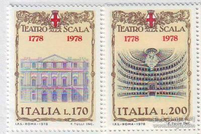 意大利 1978 米兰斯卡拉歌剧院200年 雕刻版 2全 外国邮票