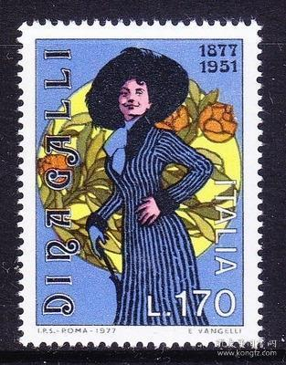 意大利邮票 1977年 女演员迪娜.嘉莉诞生百年 1全 外国邮票