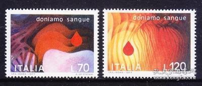 意大利邮票 1977年 献血.绘画 医疗 2全